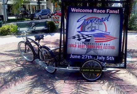 I pedal ads