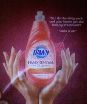 Dawn with Oil of Olay